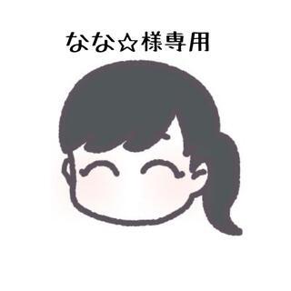 なな☆様専用ページ オーダー似顔絵(オーダーメイド)