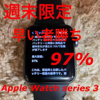 アップルウォッチ(Apple Watch)の美品 Apple Watch series 3 apple watch3 38(腕時計(デジタル))