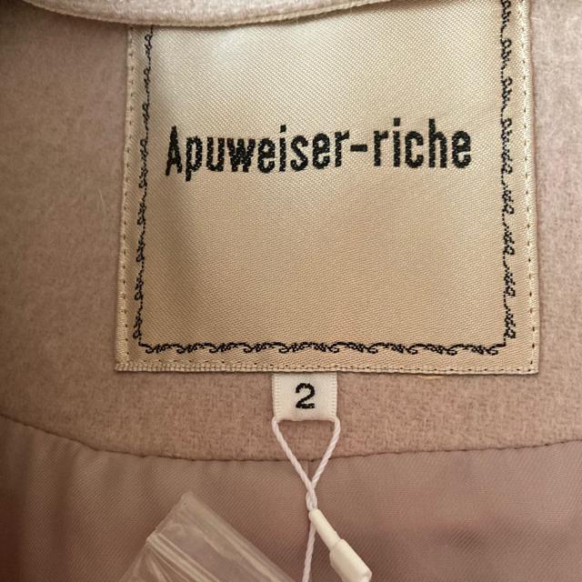 Apuweiser-riche(アプワイザーリッシェ)のアプワイザーリッシェ  5wayコート 新品 レディースのジャケット/アウター(ロングコート)の商品写真