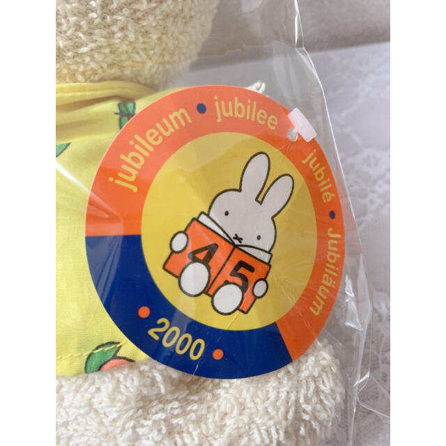 ミッフィー  45周年 ぬいぐるみ エンタメ/ホビーのおもちゃ/ぬいぐるみ(ぬいぐるみ)の商品写真