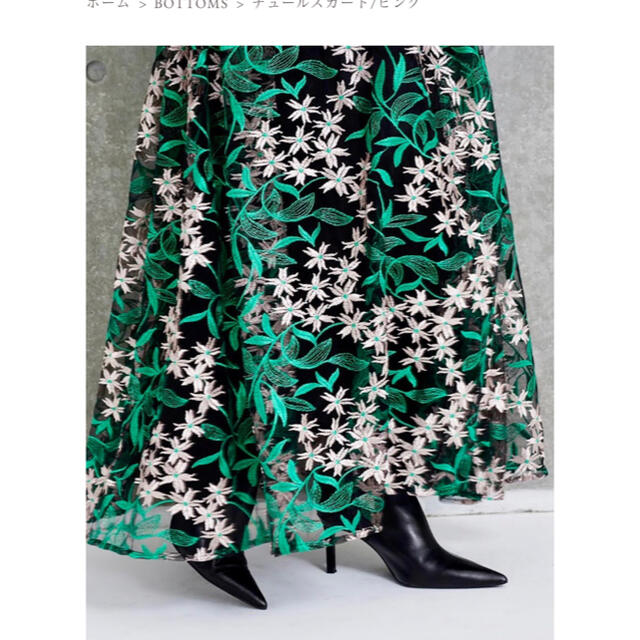 オブリ チュールスカート レディースのスカート(ロングスカート)の商品写真
