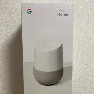 グーグル(Google)の新品 Google Home(スピーカー)