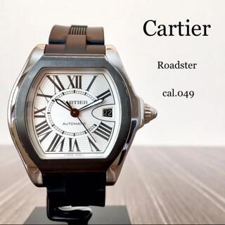 Cartier - Cartier カルティエ ロードスター✴︎エルメス ブルガリ ティファニー