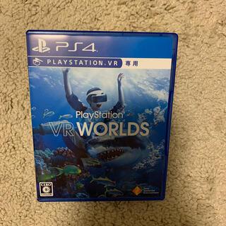プレイステーションヴィーアール(PlayStation VR)のVRWORLDS 美品 PlayStation4(家庭用ゲームソフト)