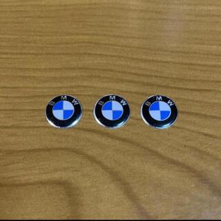 BMW - BMW☆ロゴエンブレム 14mm☆3個
