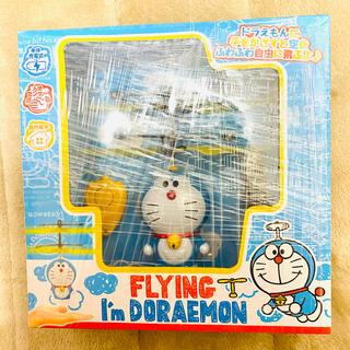 FLYING I'm DORAEMON フライングアイムドラえもん 新品 未開封(トイラジコン)