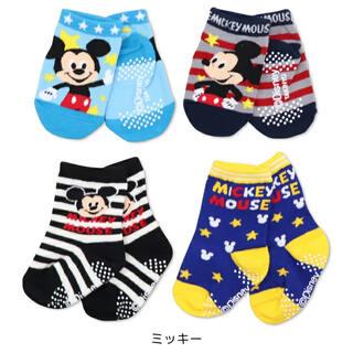 ディズニー(Disney)の新品未使用 ミッキー 靴下 9-15cm 4点セット(靴下/タイツ)