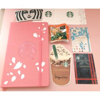 スターバックスコーヒー(Starbucks Coffee)の新品♡スターバックスコーヒー 手帳/方眼ノート♡おまけ付(ノート/メモ帳/ふせん)