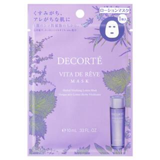 COSME DECORTE - コスメデコルテ  ヴィタドレープマスク パック