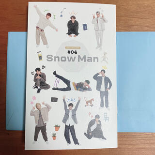 Johnny's - SnowMan 1周年記念リーフレット【新品未使用】