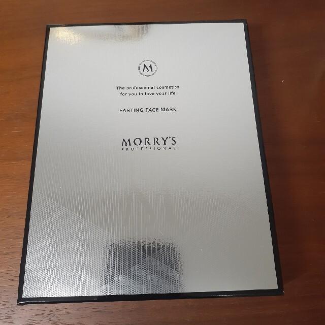 モリーズプロ 肌ファスティングパック コスメ/美容のスキンケア/基礎化粧品(パック/フェイスマスク)の商品写真