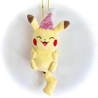 ポケモン(ポケモン)の一番くじ Pikachu and Friends~うとうとタイム~  (ぬいぐるみ)