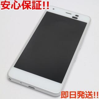 アンドロイドワン(Android One)の美品 Y!mobile Android One S4 ホワイト (スマートフォン本体)