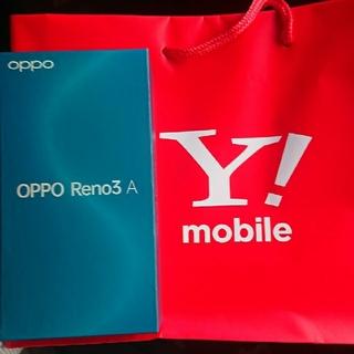 オッポ(OPPO)のOPPO Reno3 Aブラック(スマートフォン本体)