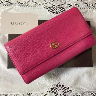 Gucci - 綺麗!GUCCI グッチ 長財布 GGマーク ピンク×ゴールド 高級レザー