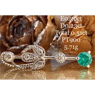 アンティーク風✨Iライン ミル打ち ダイヤモンド&エメラルドペンダントネックレス(ネックレス)