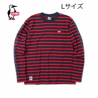 チャムス(CHUMS)の新品タグ付き CHUMS 2020秋冬新作 ロングスリーブTシャツ L(Tシャツ/カットソー(七分/長袖))