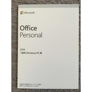 Microsoft - Microsoft Office Personal 2019