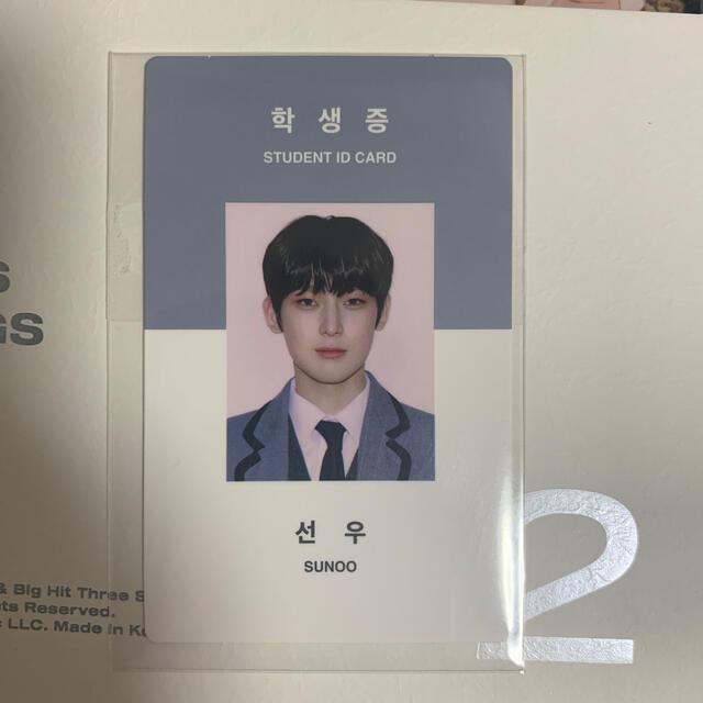 enhypen ソヌ トレカ シーグリ エンタメ/ホビーのCD(K-POP/アジア)の商品写真