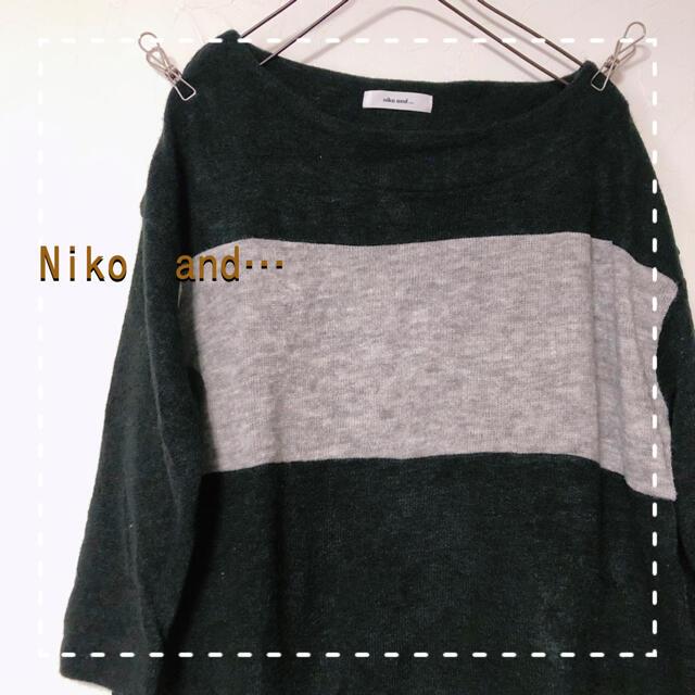 niko and...(ニコアンド)の★ Niko and… ニット ★ レディースのトップス(ニット/セーター)の商品写真