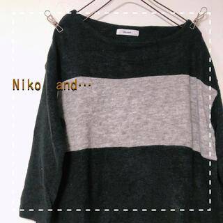 ニコアンド(niko and...)の★ Niko and… ニット ★(ニット/セーター)