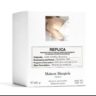 マルタンマルジェラ(Maison Martin Margiela)のメゾンマルジェラ キャンドル レイジーサンデーモーニング(キャンドル)