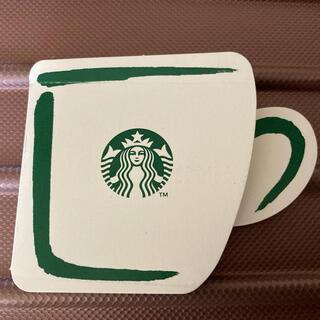 スターバックスコーヒー(Starbucks Coffee)のスターバックス  メッセージカード (カード/レター/ラッピング)