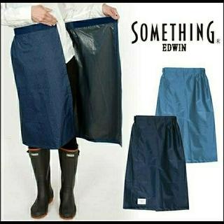 サムシング(SOMETHING)の新品 未使用☆SOMETHING レインスカート(レインコート)
