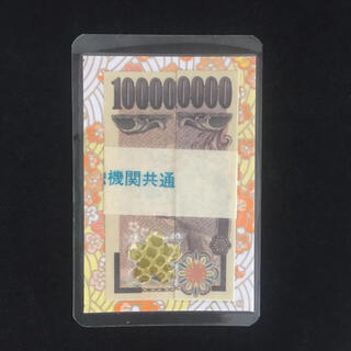 ◉宝くじ◉当選報告あり✨白蛇 抜け殻 1億円札 巳様の花お守り 桜