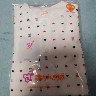 familiar - 赤ちゃんの城 くまパジャマ トリコロール