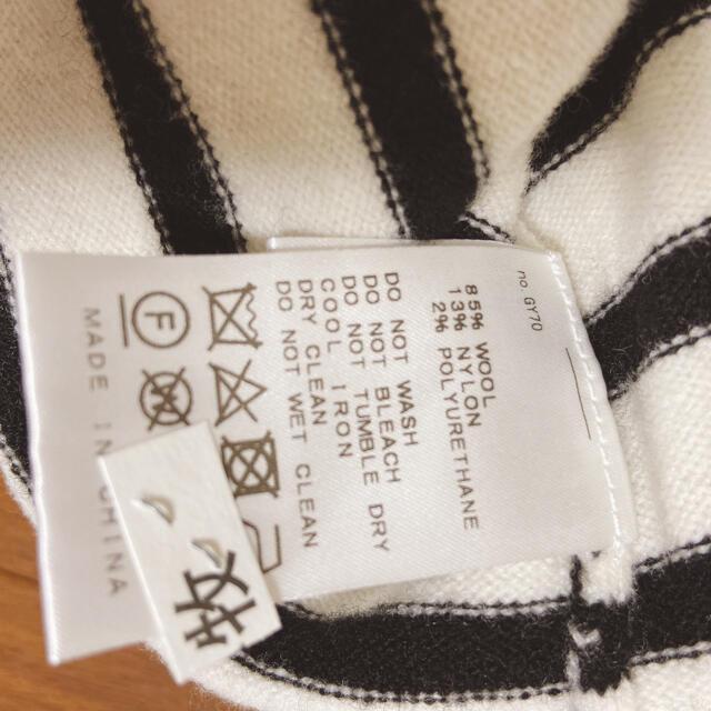 IENA(イエナ)のIENA ウールボーダークルーネックプルオーバー  レディースのトップス(ニット/セーター)の商品写真