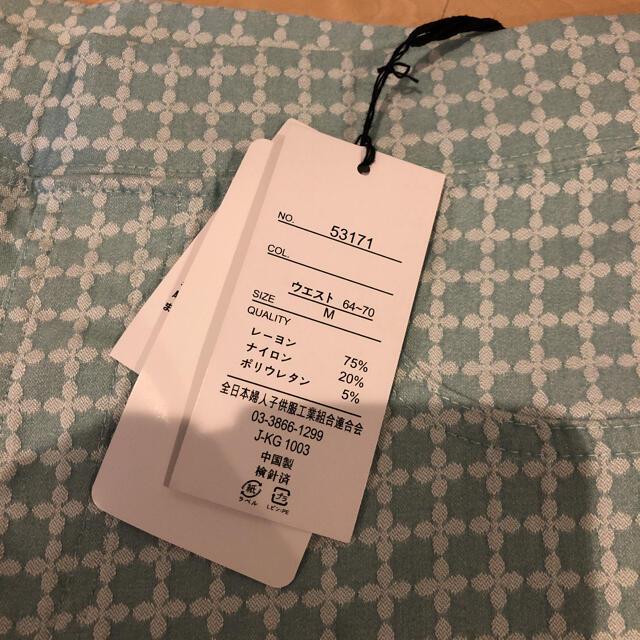 レディース パンツ 新品タグ付き レディースのパンツ(カジュアルパンツ)の商品写真