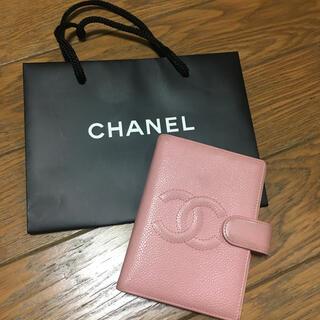 CHANEL - CHANEL シャネル 手帳 ピンク