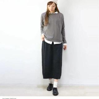 エヴァムエヴァ(evam eva)のevam eva vie brushed skirt ウールスカート(ロングスカート)