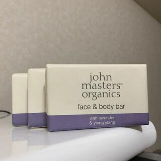 ジョンマスターオーガニック(John Masters Organics)のフェイス&ボディバー(ボディソープ/石鹸)