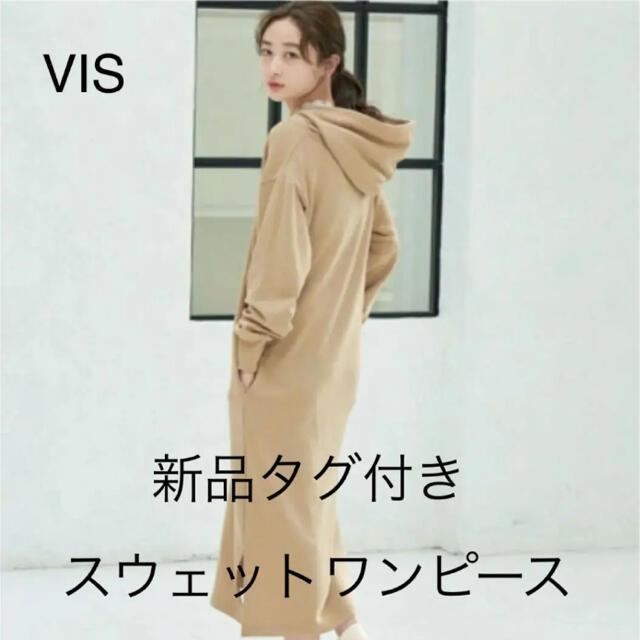 ViS(ヴィス)のVIS ワンピース レディースのワンピース(ロングワンピース/マキシワンピース)の商品写真