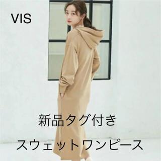 ViS - VIS ワンピース