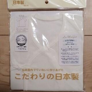 ニシキベビー(Nishiki Baby)のニシキ ベビー 短肌着(肌着/下着)
