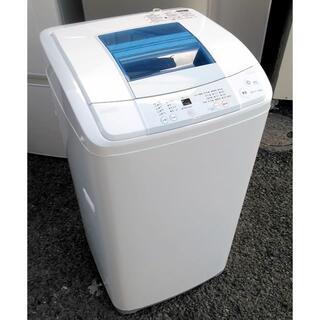【送料込み】全自動洗濯機 ハイアール 風乾燥 スリムサイズ 5.5キロ(洗濯機)