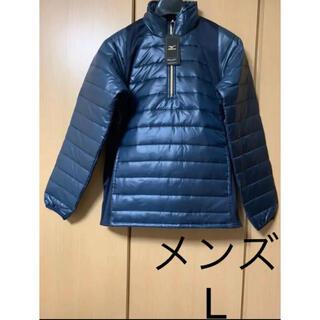 MIZUNO - メンズ   L  ミズノ MOVE  ウォーマージャケット ネイビー