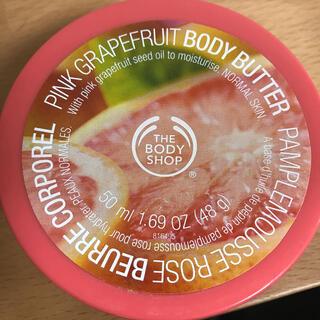 ザボディショップ(THE BODY SHOP)のミシェルさま専用です。ボディーバターピンクグレープフルーツ50ミリ(ボディクリーム)