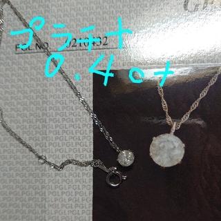 0.4ct ダイヤモンドネックレス