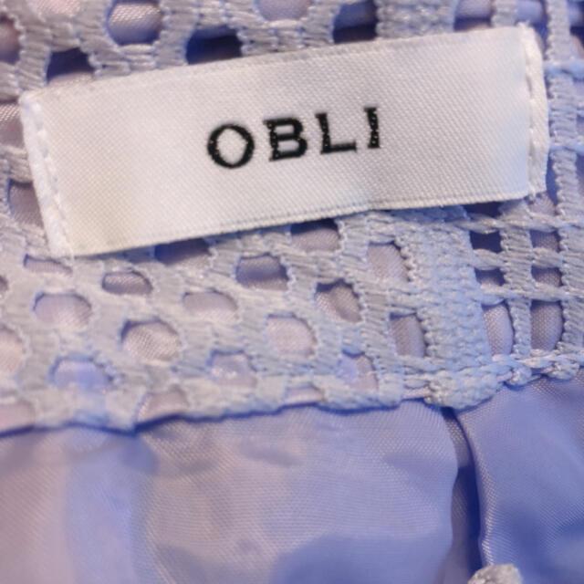 Mystrada(マイストラーダ)のOBLI スカート レディースのスカート(ロングスカート)の商品写真