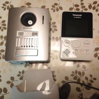パナソニック(Panasonic)のPanasonic 無線式ドアフォン VL-MGD10(その他)