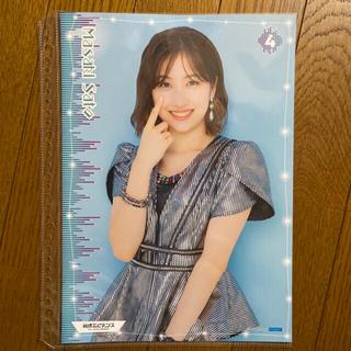 佐藤優樹 純情エビデンス ギューされたいだけなのに ピンナップポスター ピンポス