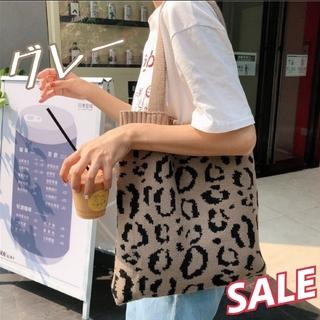 SALE★レオパード ニットバッグ トートバッグ 韓国 オルチャン グレー(トートバッグ)