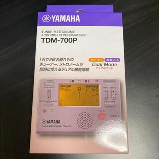 ヤマハ(ヤマハ)のYAMAHAチューナー/ TDM-700P(その他)