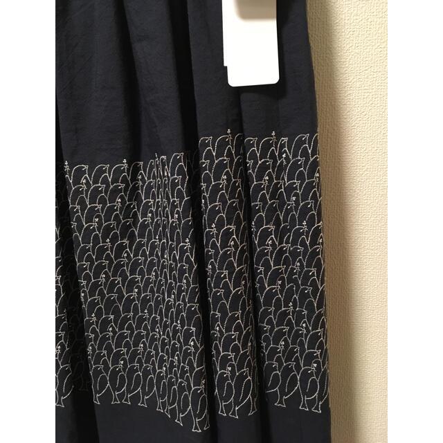 mina perhonen(ミナペルホネン)のミナペルホネン スカート lintu 鳥 レディースのスカート(ロングスカート)の商品写真