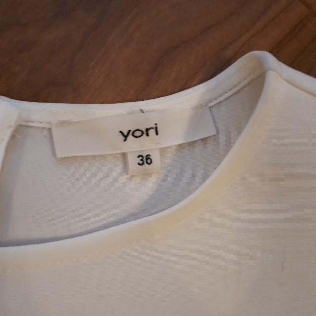 Drawer(ドゥロワー)のYori ヨリ ストレッチフリルブラウス 36 レディースのトップス(シャツ/ブラウス(長袖/七分))の商品写真
