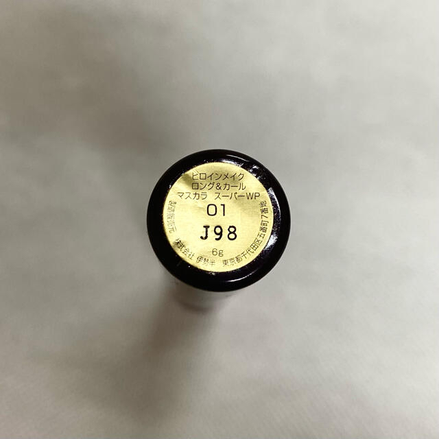 ヒロインメイク(ヒロインメイク)のヒロインメイク ロング&カールマスカラ スーパーウォータープルーフ01 コスメ/美容のベースメイク/化粧品(マスカラ)の商品写真